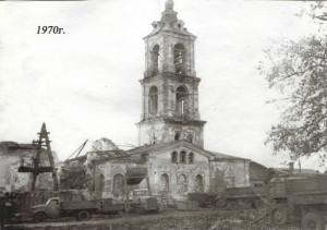 Вид храма в 1970 годы.