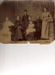 Св.муч. Константин с семьей.